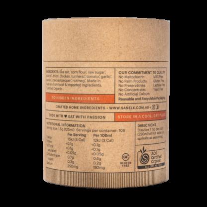 San Elk - Artisan Chicken Stock Powder 160g
