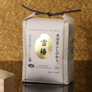 Yuki Tsubaki – Koshihikari Rice 2kg